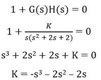 example2 of root locus eq7
